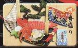[極上寿司] 4.舟盛り