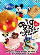クローズアップ!2: [ビッグスイーツマスコット] 4.くまのプーさん&ホットケーキ