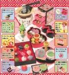 クローズアップ!1: [京都に恋してる] SP.はんなり和菓子~春限定バージョン~ 【シークレット】