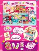 クローズアップ!2: [キャンディショップ] 2.キャンディの宝石箱