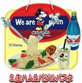 [ミッキーマウス 50's Cafe] 5.生ハム&バジルパスタ