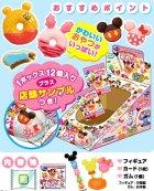 クローズアップ!3: [ディズニー mogumoguおやつ] 2.アイスキャンディ