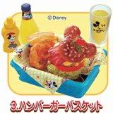 [ミッキーマウス 50's Cafe] 3.ハンバーガーバスケット