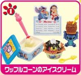 [スティッチ トロピカルデザート] 1.ワッフルコーンのアイスクリーム