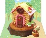 [お菓子の家] 2.森のおうち