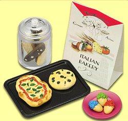 画像1: [Bread & Butter] 9.Two Brothers Italian Bakery