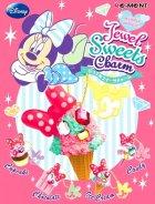 クローズアップ!2: Sale [ミニーマウス ジュエルスイーツチャーム] 1.Capcake