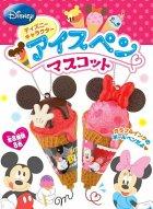 クローズアップ!2: [ディズニー アイスペンマスコット] 1.ミッキーマウス(ブラック)