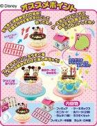クローズアップ!1: [ディズニー ハッピーバースデーケーキ] 1.ミッキーマウス