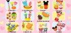 クローズアップ!2: [ディズニー mogumoguおやつ] 2.アイスキャンディ