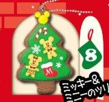 [ディズニー クリスマス クッキー《季節限定品》] 8.ミッキー&ミニーのツリー