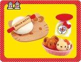 [ハローキティ お料理だいすき!] 7.ふっくら手作りパン