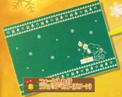 画像1: [スヌーピー ハッピーアソートクリスマス] 3.フォーク入れ付ランチョンマット(グリーン)