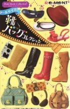 クローズアップ!2: [靴バッグコレクション] 8.クラッチバッグでおめかし(5の色違い)