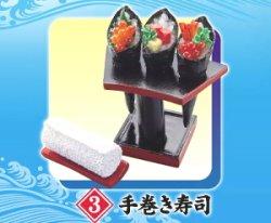 画像1: [築地魚がし 寿司めぐり] 3.手巻き寿司