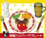 [ミッキーマウス レトロキッチン] 4.特製ハンバーグプレート