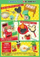 クローズアップ!3: [ミッキーマウス レトロキッチン] 4.特製ハンバーグプレート