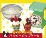 [ミッキーマウス レトロキッチン] 6.ハッピーカップケーキ