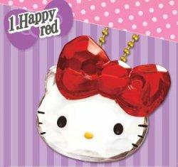 画像1: [ハローキティ ジュエルマスコット] 1.Happy red