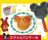 [ミッキーマウス レトロキッチン] 2.スマイルパンケーキ