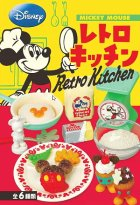 クローズアップ!2: [ミッキーマウス レトロキッチン] 4.特製ハンバーグプレート