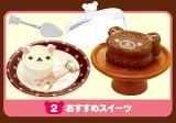 [リラックマ チョコレートカフェ] 2.おすすめスイーツ