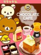 クローズアップ!2: [リラックマ チョコレートカフェ] 4.ショコラトースト