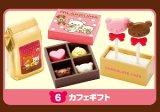 [リラックマ チョコレートカフェ] 6.カフェギフト