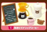 [リラックマ チョコレートカフェ] 1.挽きたてドリップコーヒー