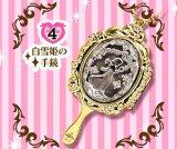 [おとぎの国のコンパクトミラー] 4.白雪姫の手鏡