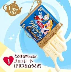 画像1: [ふしぎなお菓子マスコット] 1.とろける Wonder チョコレート(アリス&白うさぎ)