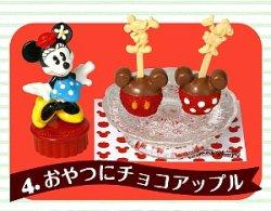 画像1: [ミニーマウス スイーツショップ] 4.おやつにチョコアップル