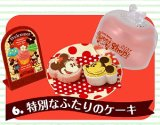 [ミニーマウス スイーツショップ] 6.特別なふたりのケーキ