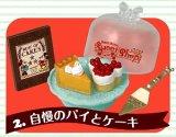 [ミニーマウス スイーツショップ] 2.自慢のパイとケーキ