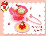 [HELLO KITTY ちいさなケーキ屋さん] 5.カラフルケーキ