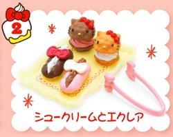 画像1: [HELLO KITTY ちいさなケーキ屋さん] 2.シュークリームとエクレア