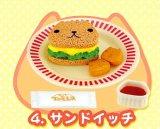 [カピバラさん ファミレス] 4.サンドイッチ
