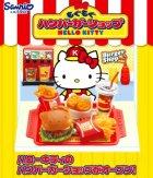 クローズアップ!2: [HELLO KITTY もぐもぐハンバーガーショップ] 4.ふわふわモーニング