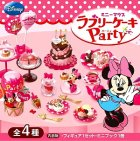 クローズアップ!1: [ミニーマウス ラブリーケーキパーティ] 4.ハッピーバースデーケーキセット