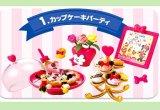 [ミニーマウス ラブリーケーキパーティ] 1.カップケーキパーティ
