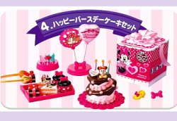 画像1: [ミニーマウス ラブリーケーキパーティ] 4.ハッピーバースデーケーキセット