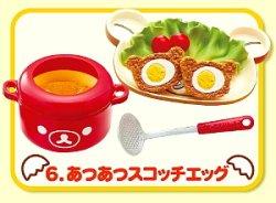 画像1: [リラックマ たまごキッチン] 6.あつあつスコッチエッグ