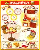クローズアップ!2: [リラックマ たまごキッチン] 1.目玉焼きトースト