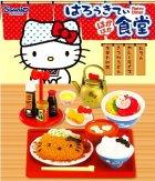 クローズアップ!2: [はろぅきてぃ ほかほか食堂] 1.特製ハムエッグ定食
