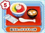 [はろぅきてぃ ほかほか食堂] 5.温玉のっけネギトロ丼