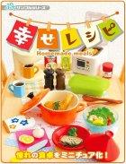 クローズアップ!2: [幸せレシピ] 6.キッチン菜園のサラダ