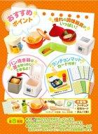 クローズアップ!3: [幸せレシピ] 6.キッチン菜園のサラダ