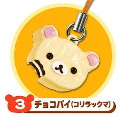 画像1: [リラックマ ちょこっとおやつマスコット] 3.チョコパイ(コリラックマ)
