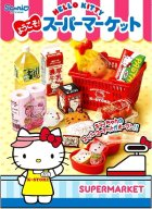 クローズアップ!2: [ハローキティ ようこそ!スーパーマーケット] 4.店長のおすすめお寿司♪