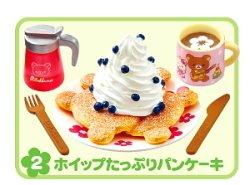 画像1: [アロハリラックマ] 2.ホイップたっぷりパンケーキ
